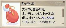 b0037741_9291954.jpg