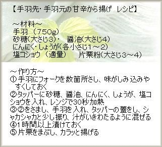 e0012343_6503056.jpg