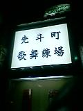 b0060945_23232468.jpg