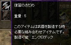 b0018548_730686.jpg