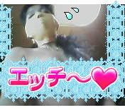 風呂用の顔痩せマスク…_d0012749_1333735.jpg