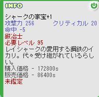 b0067050_18135344.jpg