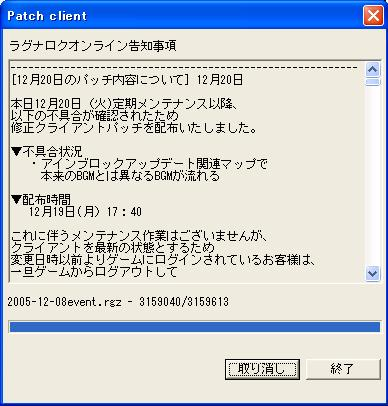 e0066552_17575973.jpg