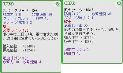 b0043454_1839483.jpg