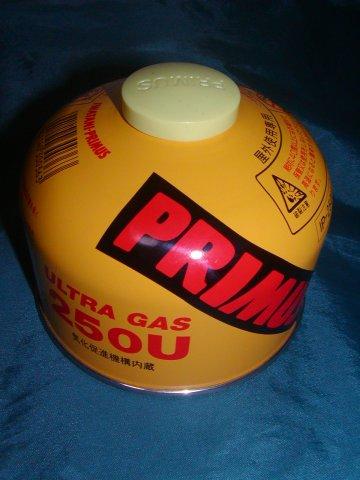 IWATANI PRIMUS ULTRA GAS 250U_e0024555_16352065.jpg