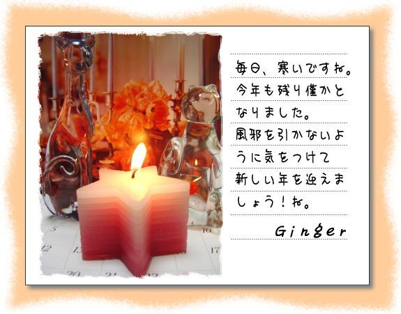 b0066985_2023472.jpg