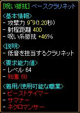 f0009199_1223117.jpg