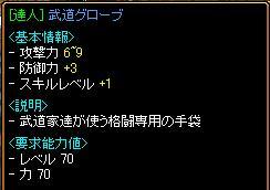 f0009199_12231874.jpg