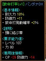 f0009199_1304910.jpg