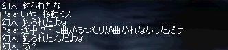 b0023812_936314.jpg