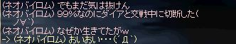 b0023812_940165.jpg