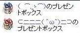 d0037213_0295181.jpg