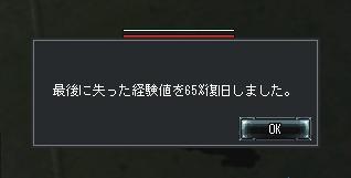 c0020915_0173038.jpg