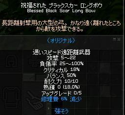 c0069320_731494.jpg