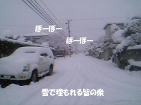 e0027529_18261630.jpg