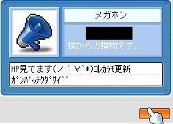 a0068030_21354249.jpg
