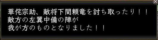 b0054760_0163159.jpg