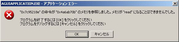 c0011875_23471082.jpg