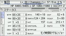 b0032787_22274674.jpg
