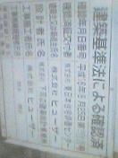 a0030795_19494645.jpg