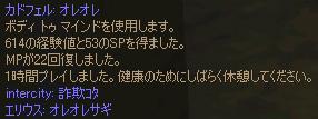 e0009499_1162225.jpg