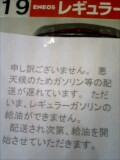b0021506_2225595.jpg