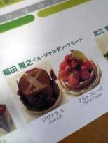b0058108_20102067.jpg