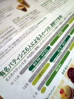 b0058108_201084.jpg