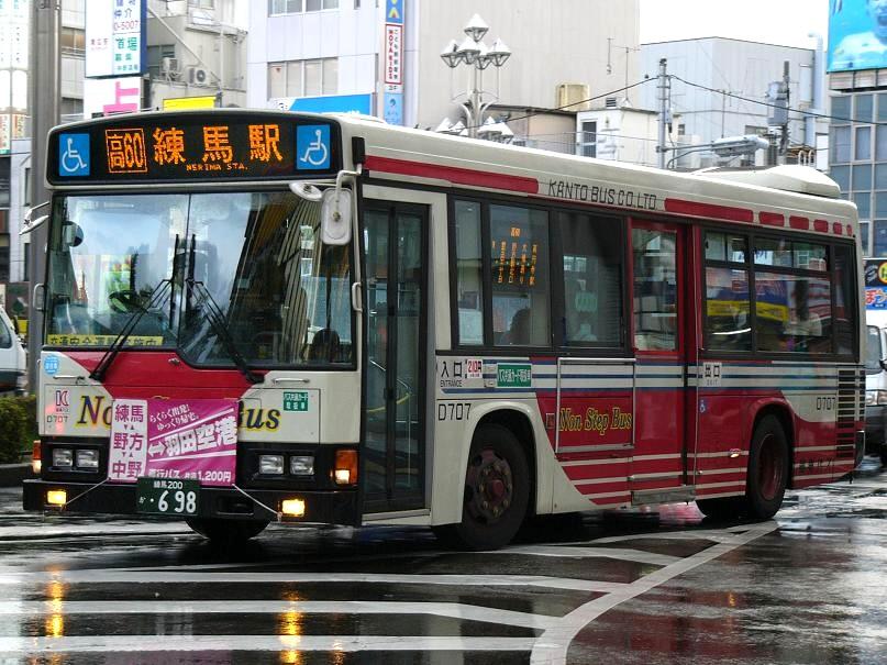 関東バス D707