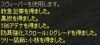 b0062614_1521663.jpg