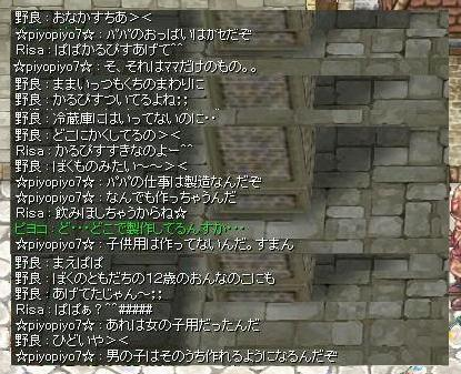 e0075915_68565.jpg