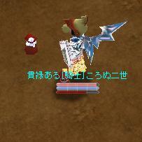 a0052417_7484437.jpg