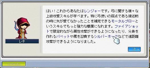 f0008820_15442588.jpg