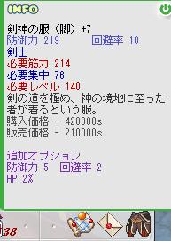 a0059023_3102977.jpg