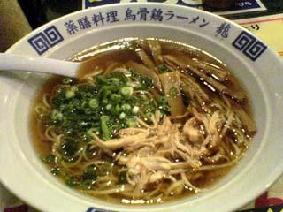 薬膳料理 鳥骨鶏ラーメン 龍_a0016730_16105269.jpg