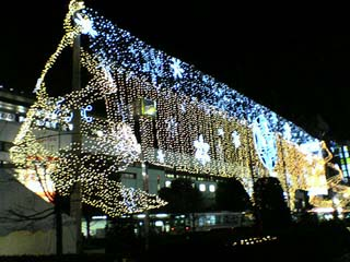 JR吉祥寺駅前のライトアップ_a0016730_2324650.jpg