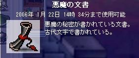 a0068030_1733088.jpg