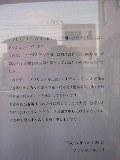 e0069848_1955048.jpg