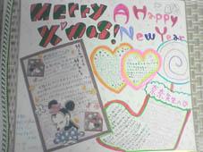 クリスマスコンサート_f0025970_0365857.jpg