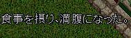 b0061873_1421352.jpg