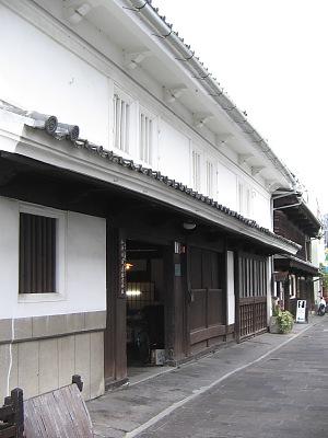 臼杵探訪(その2):思いがけず・・・小手川酒造の蔵見学_c0001578_13465735.jpg