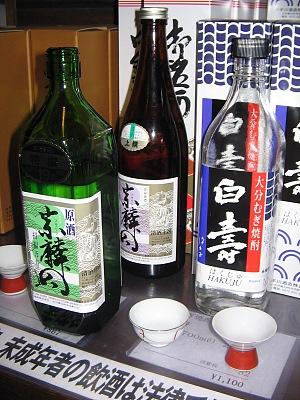臼杵探訪(その2):思いがけず・・・小手川酒造の蔵見学_c0001578_134946100.jpg