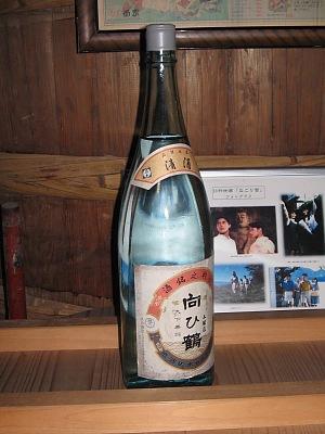 臼杵探訪(その2):思いがけず・・・小手川酒造の蔵見学_c0001578_1350275.jpg