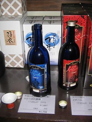 臼杵探訪(その2):思いがけず・・・小手川酒造の蔵見学_c0001578_1350535.jpg