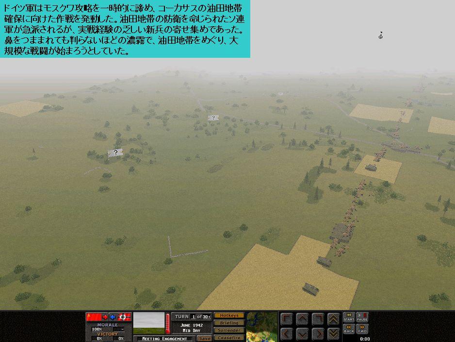 霧の世界_a0030689_22115112.jpg