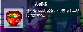 a0068991_2110405.jpg