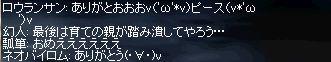 b0023812_20461135.jpg