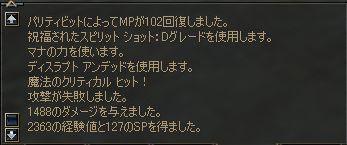 b0011218_9155159.jpg