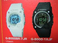 b0058120_2135835.jpg