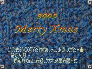 b0029622_0122833.jpg